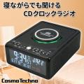 コスモテクノ デュアルアラームCDクロックラジオ 温湿度計内蔵 CD-CLR3J