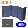 エネポルタ 折りたたみ式ソーラーパネル 30W EP-30SP スマホ充電対応