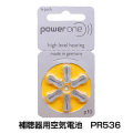 PR536補聴器用電池(1パック6個入り)/Powerone(パワーワン)