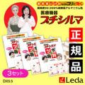 3箱特価 レダ プチシルマDX5.5 ツボ専科(30粒パック)替えシールプラスター600枚+180枚付き