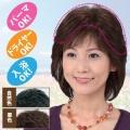 返品可能/人毛100%ワイドヘアピース セミロング/女性かつら/ミセスウィッグ/部分ウィッグ