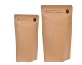 チャック付きクラフト袋 CALP-1117 ZS 【1500枚】