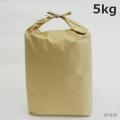 バンド付き紙精米袋5kg