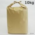 バンド付き紙精米袋10kg