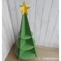ダンボールクリスマスツリー組み立て例
