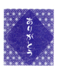 WS/あさのは<3>ふじ(1袋48枚入)