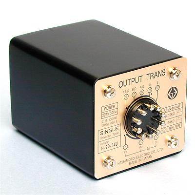 橋本電気 シングル出力トランス H-20-14U