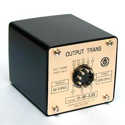 橋本電気 シングル出力トランス H-30-3.5S