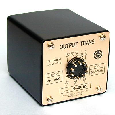 橋本電気 シングル出力トランス H-30-5S