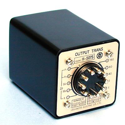 橋本電気 シングル出力トランス H-507S
