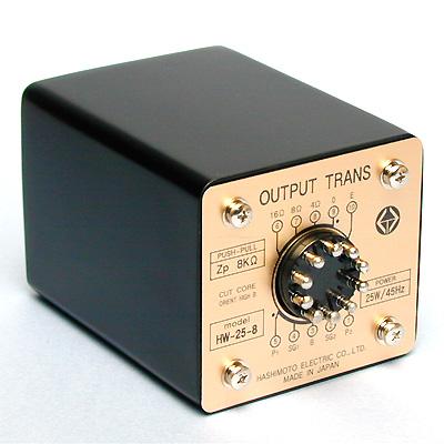 橋本電気 プッシュプル出力トランス HW-25-8