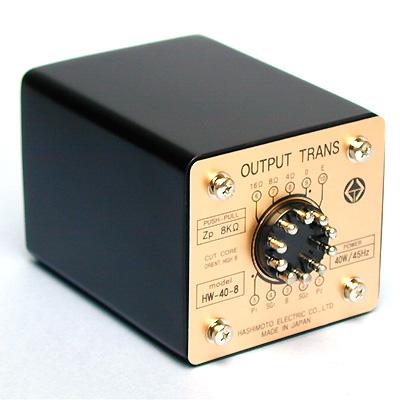 橋本電気 プッシュプル出力トランス HW-40-8