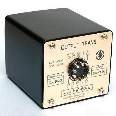 橋本電気 プッシュプル出力トランス HW-60-5