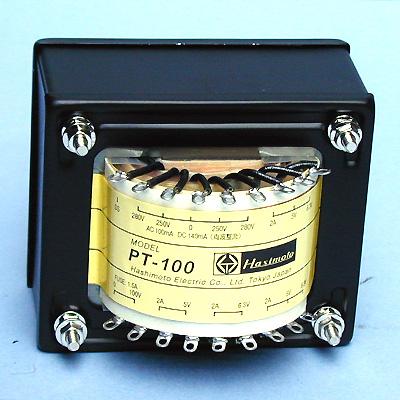 橋本電気 電源トランス PT-100