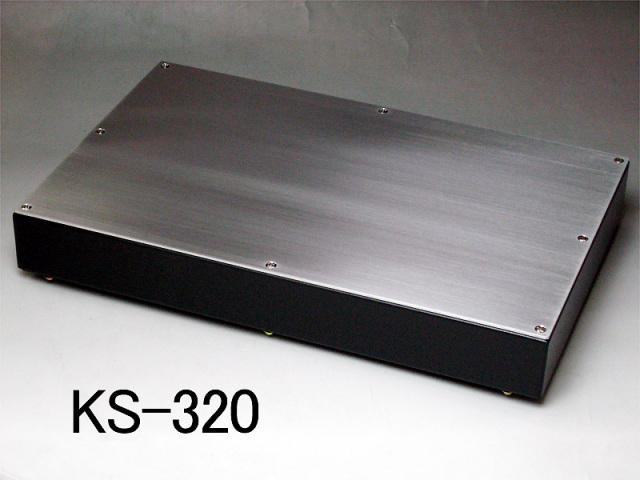 オリジナルアンプシャーシ KS-320