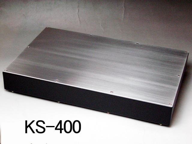 オリジナルアンプシャーシ KS-400
