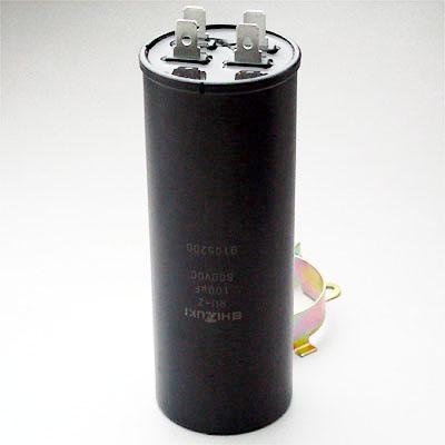 Shizuki RUZ 100μF/800VDC