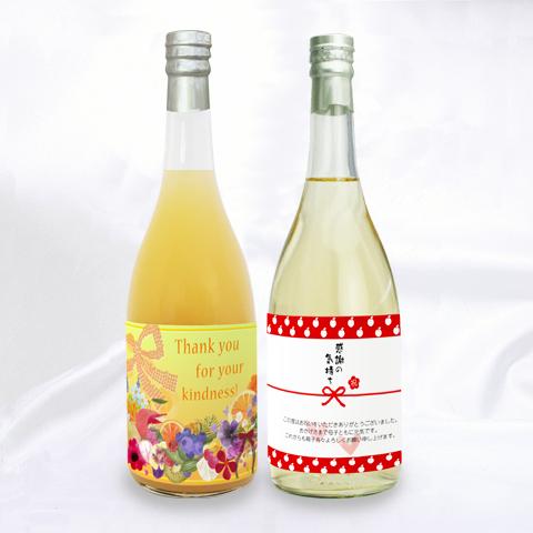 梅・りんごジュース2本セット