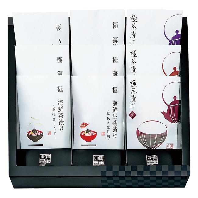 匠菴謹製 極だし Premium 海鮮 生茶漬けのギフトセット No.50