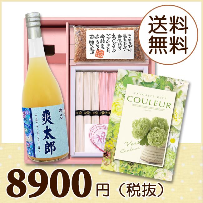 【送料無料】BOXセット 祝麺&赤飯(180g)(カタログ4300円コース)