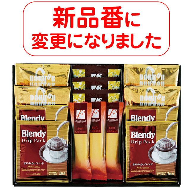 AGF&ドトールバラエティギフト No.15 30%OFF