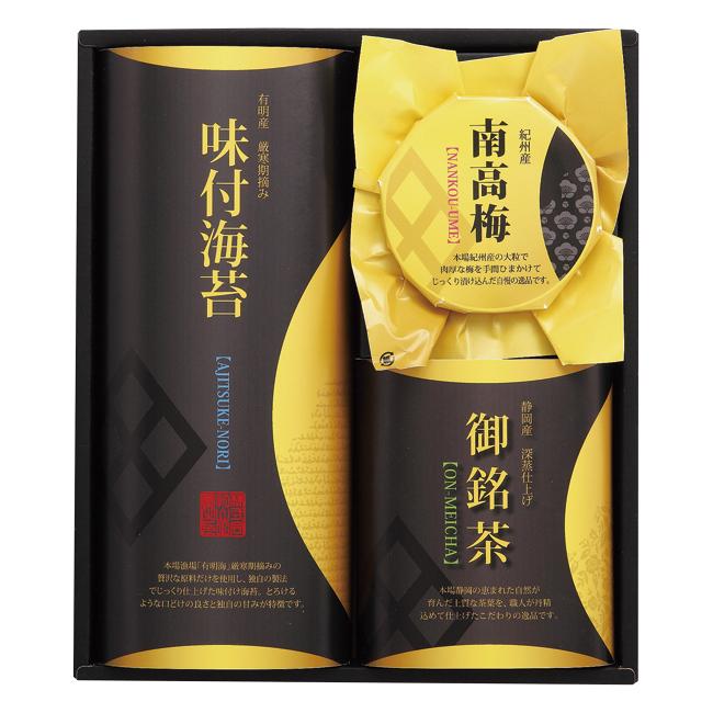 【送料無料】茶・海苔・南高梅詰め合わせ No.25