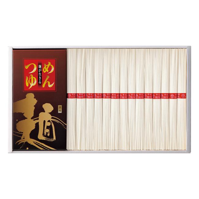 【送料無料】揖保乃糸・つゆ付き No.30