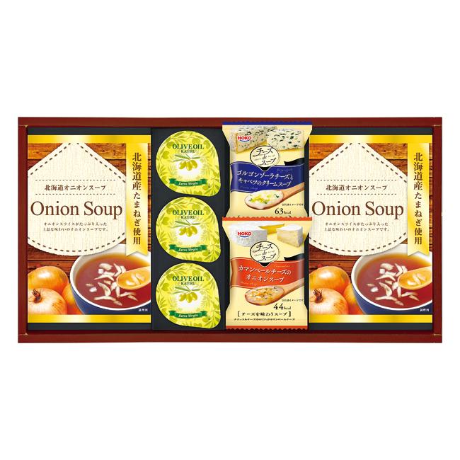 洋風スープ&オリーブオイルセット No.20