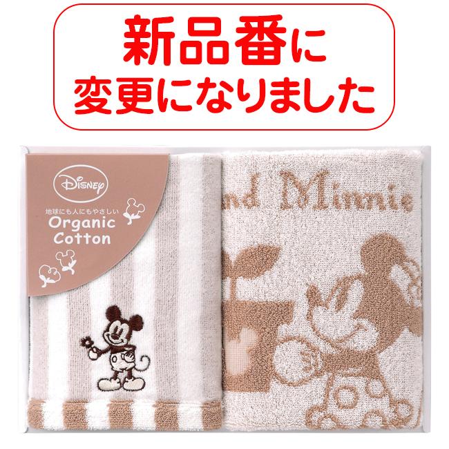 ミッキー&ミニー ナチュラルガーデン ウォッシュタオル2P No.10