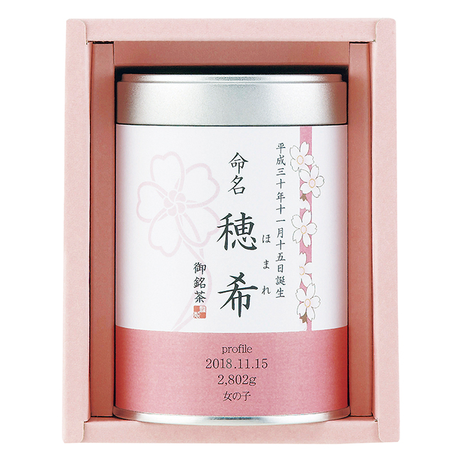 静岡茶 No.15 (女の子)