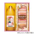 テディベア HAPPYギフトりんごジュースと焼き菓子の詰合せ No.15