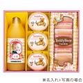 テディベア HAPPYギフトりんごジュースと焼き菓子の詰合せ No.20