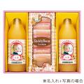 テディベア HAPPYギフトりんごジュースと焼き菓子の詰合せ No.25