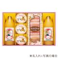 テディベア HAPPYギフトりんごジュースと焼き菓子の詰合せ No.30