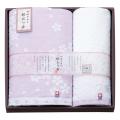 桜おり布 タオルセット No.30 (パープル)