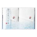 伊予流水のタオル フェイスタオル2枚セット No.20