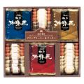 神戸の珈琲の匠&クッキーセット No.25
