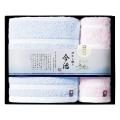 今治ぼかし織り 日本名産地タオル バス・ハンドタオルセット No.30