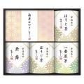 市田ひろみ 宇治茶ティーバッグ&米菓ギフト No.35