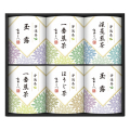 市田ひろみ 宇治茶ティーバッグギフト No.50
