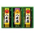 八女銘茶セット No.50