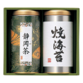 静岡茶・有明海苔詰合せ No.25