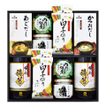 ヤマキ&瓶詰バラエティセット No.50