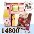 【送料無料】BOXセット バウムクーヘン&プチギフト(カタログ10500円コース)