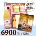 【送料無料】BOXセット バウムクーヘン&プチギフト(カタログ2100円コース)