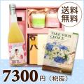 【送料無料】BOXセット バウムクーヘン&プチギフト(カタログ2800円コース)