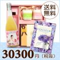 【送料無料】BOXセット バウムクーヘン&プチギフト(カタログ25500円コース)