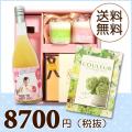 【送料無料】BOXセット バウムクーヘン&プチギフト(カタログ4300円コース)