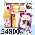 【送料無料】BOXセット バウムクーヘン&プチギフト(カタログ50500円コース)