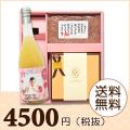 【送料無料】BOXセット バウムクーヘン&赤飯(カタログなしコース)